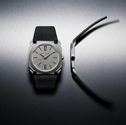 Bulgari Octo Finissimo Automatic watch
