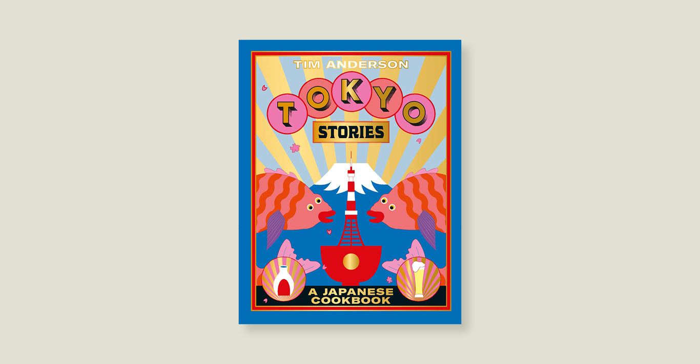 Tokyo Stories by Tim Anderson