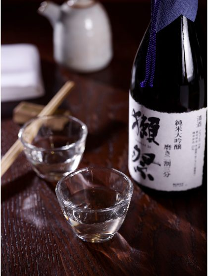 Roka is launching a sake and special menu to celebrate its 15th anniversary