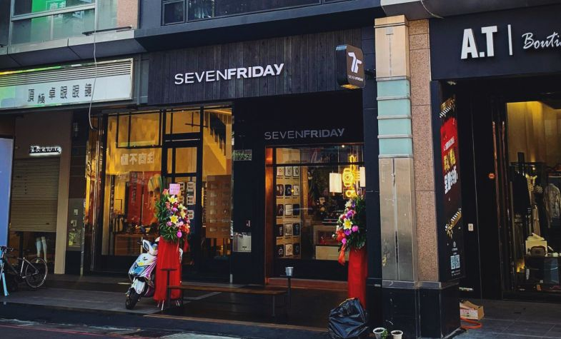 SevenFriday's space in Taiwan